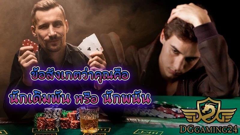 dg casino-dg คาสิโน