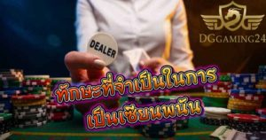 casino-tricks