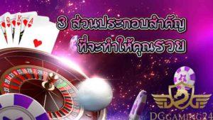 คาสิโนออนไลน์-dg casino
