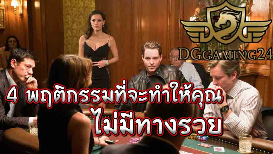 casino-online-DG Gaming