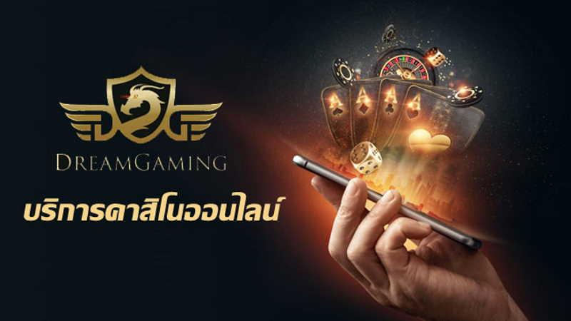 dg-gaming-casino-dg casino